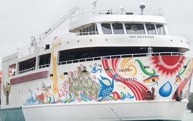 Adventurous Monsoon Cruise (Individual Ticket based)